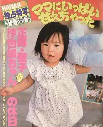"""神田沙也加、歌は""""タブー""""だった 幼い頃の想いを告白 1988E5B9B41E6ADB34E3818BE69C88E381AEE7A59EE794B0E6B299E4B99FE58AA0E381AEE794BBE5838F ebde5 芸能ニュース"""