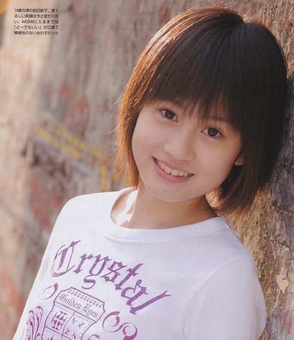 前田敦子の画像 p1_4