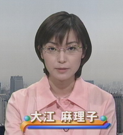 大江麻理子の画像 p1_18
