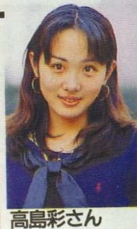 「高島彩 学生時代」の画像検索結果